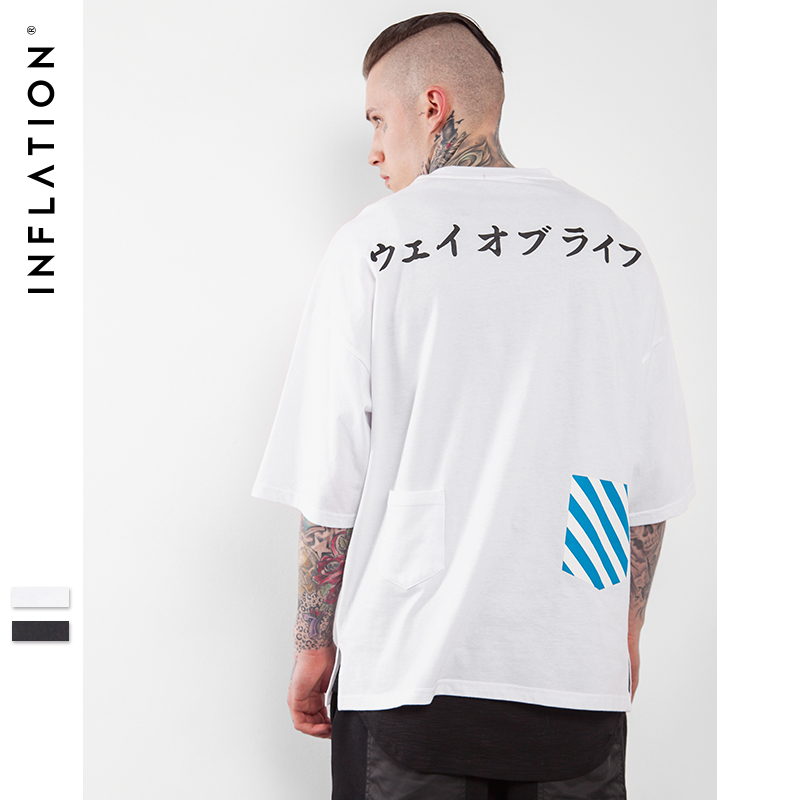 Inflation 2017 latest t shirts oversized men t shirts for Urban streetwear t shirts