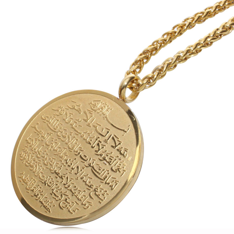 zkd Allah AYATUL KURSI stainless steel Pendant necklace 30 pcs lot