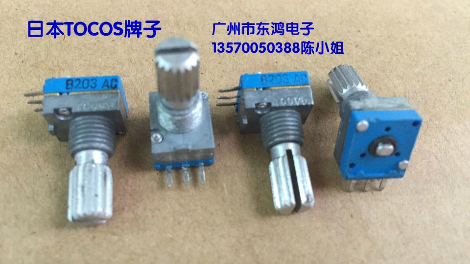 2PCS/LOT TOCOS imports RK097 type precision potentiometer B20K, with midpoint shaft 15mm power amplifier, volume potentiometer
