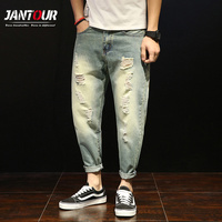 Men's Hole Loose Jeans Fashion Trend Summer High Quality Fat Harem blue Denim Pants Casual Bussiness Men Trousers Big Plus Size