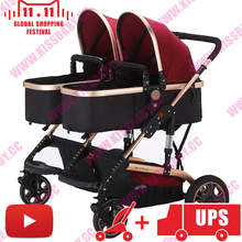 twins double BABY SITTING SLEEPING STROLLER FOLDABLE PRAM POUSETTE Bugaboo donkey DESIGN MOTHER FACING BASKET