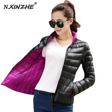 N.XINZHE Both sides to wear Coat Female Autumn Winter Jacket Women Padded Cotton Parkas Casual plus size Basic Jackets coats