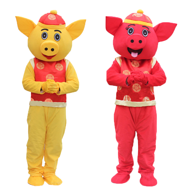 2019 Adult New Year Pig Mascot Costumes Pig Anime Cosplay Costume Men God Of Wealth Clothes Cartoon Character Costume For Party