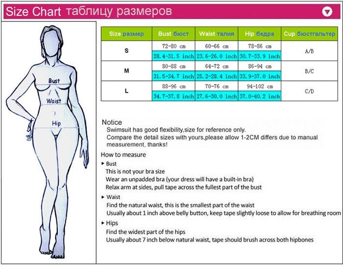bikini set size chart