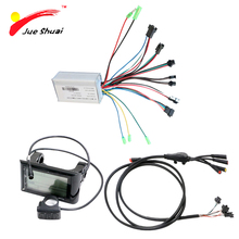 36V 500W Electric Bike Sine Wave Controller LCD LED SW900 Display Waterproof Cable for Electric