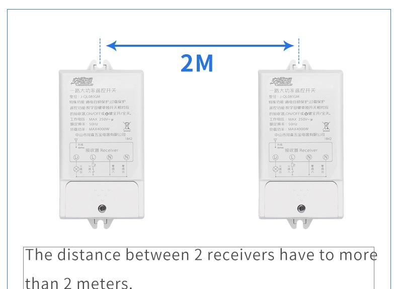 交换空间大功率分体-恢复的_39