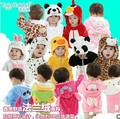 Free shipping new autumn animal modeling baby jacket baby clothes flannel jacket A358