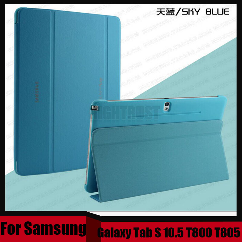 3 in 1 High Quality Business Smart Pu Leather Book Cover Case For Samsung Galaxy Tab S 10.5 T800 T805 + Stylus + Screen Film