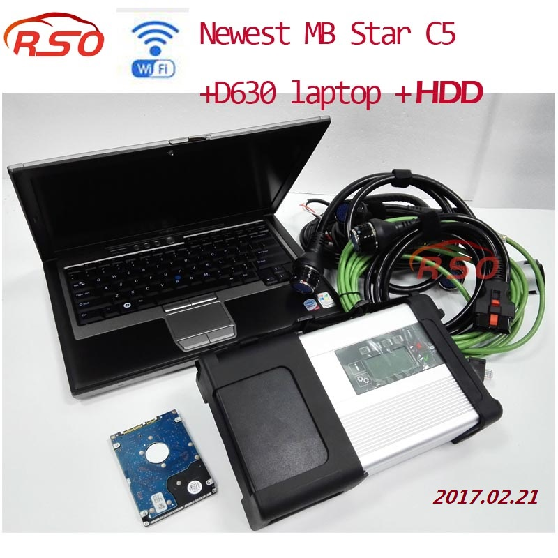 2017 Super MB Star C5 with HDD and Laptop D630 FOR Diagnosis C5 SD Connect Support Wire/Wireless Connection free ship