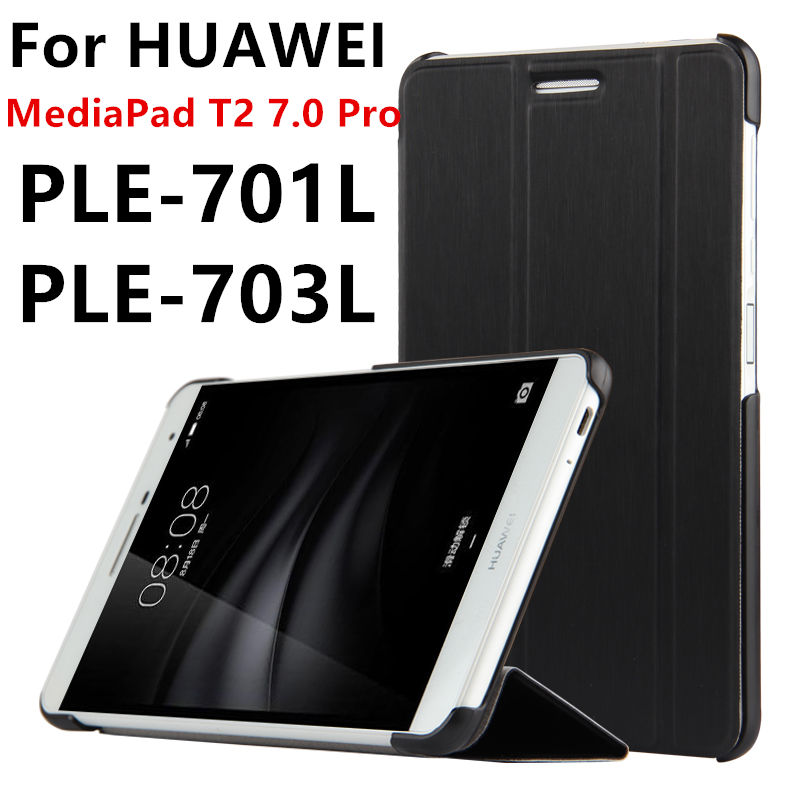 Case For Huawei MediaPad T2 7.0 Pro Protective cover Leather Mediapad T2 Pro 7.0 PLE-701L PLE-703L 7 Tablet PU Protector Cases