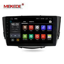 4G LTE Android7.1 Quad core Car DVD cassette player for lifan x60 with wifi BT 1024*600 Capacitive Screen 2G RAM Quad core radio