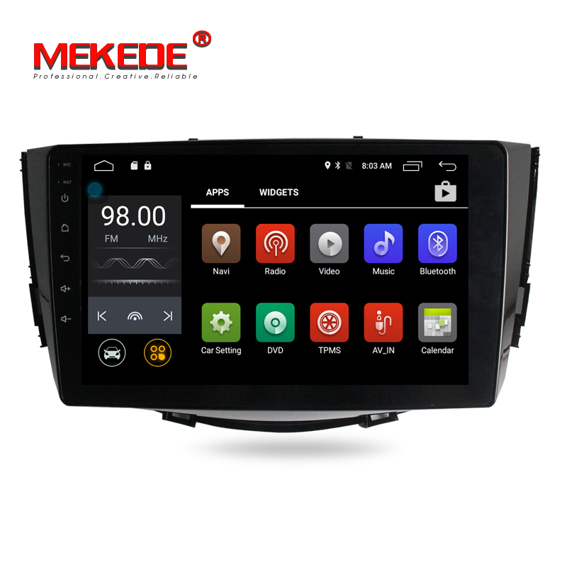 4G LTE Android7 1 Quad core font b Car b font DVD cassette player for lifan