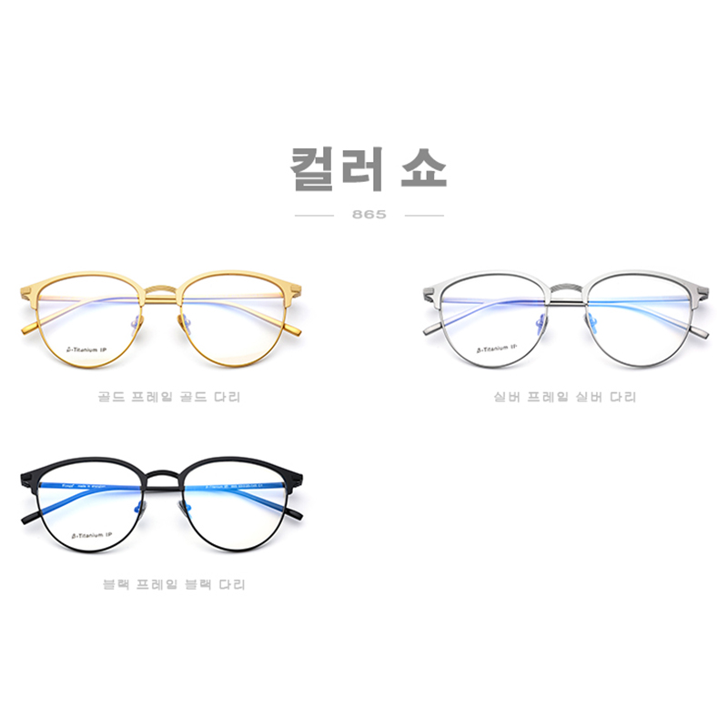 FONEX pur B titane lunettes cadre hommes rond Prescription lunettes myopie optique lunettes lunettes avec céramique nez Pad - 5
