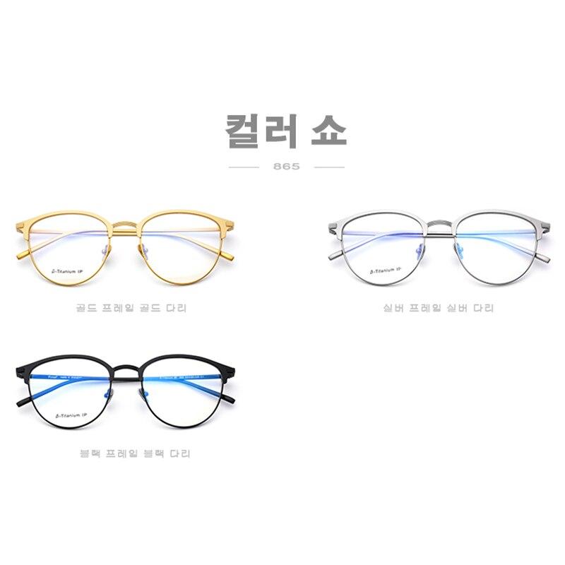 8e4cdb9270 De moda Anti-Luz Azul gafas de los hombres y las mujeres contra la radiación