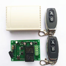 433Mhz Wireless RF Switch DC12V Relay Receiver Remote Controls For DC Motor Forward and Reverse Controller