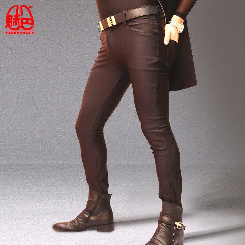 Sexy Men Plus Size U Convex Pouch Open Crotch Pencil Pants PU Faux Leather Punk Pants