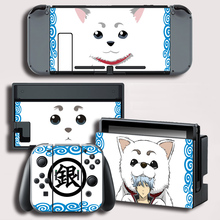 GINTAMA Skin Sticker for Nintendo Switch NS Console + Controller+Stand Holder Protective Film