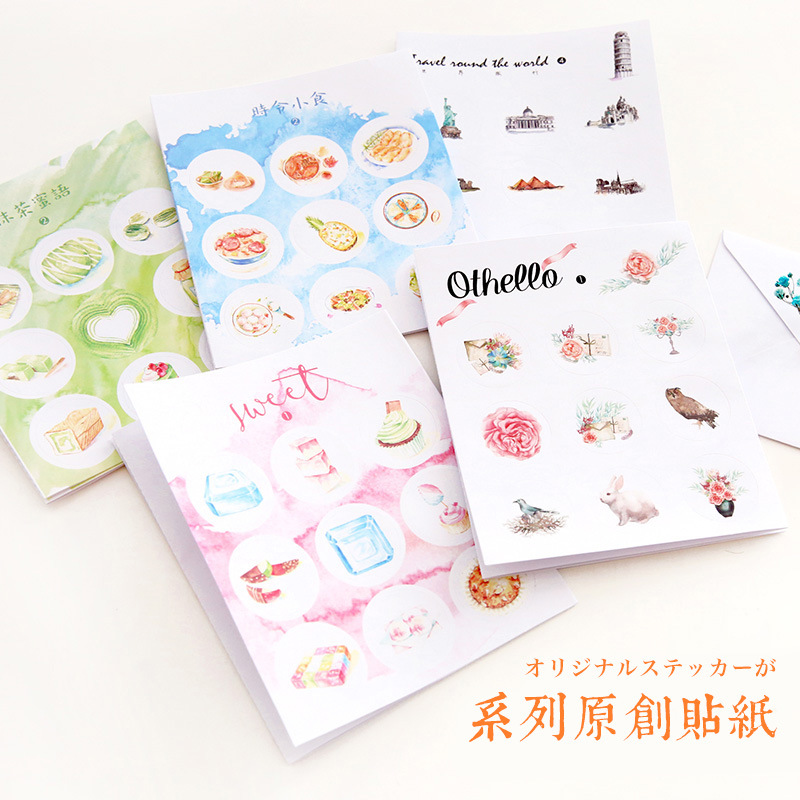 DIY Colorful Gourmet travel 3D kawaii Stickers Diary Planner Journal Note Diary Paper Scrapbooking Albums PhotoTag