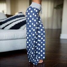 Милые Женские повседневные пижамные штаны, мягкие пижамные штаны с эластичной резинкой на талии, женские брюки, сексуальные свободные домашние штаны