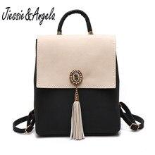 Jiessie & Angela Для женщин Модные рюкзаки из искусственной кожи школьная сумка рюкзак для подростков Обувь для девочек Брендовые женские Винтаж сумка
