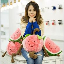 WYZHY Creative watermelon cherry expression fruit plush toy cute send friends and children 30CMX33CM