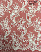 150cm Width 6 meters White Eyelash Lace Fabric Trim Jacquard Lace Embroidered Sewing Applique French Chantilly Net Lace Fabric