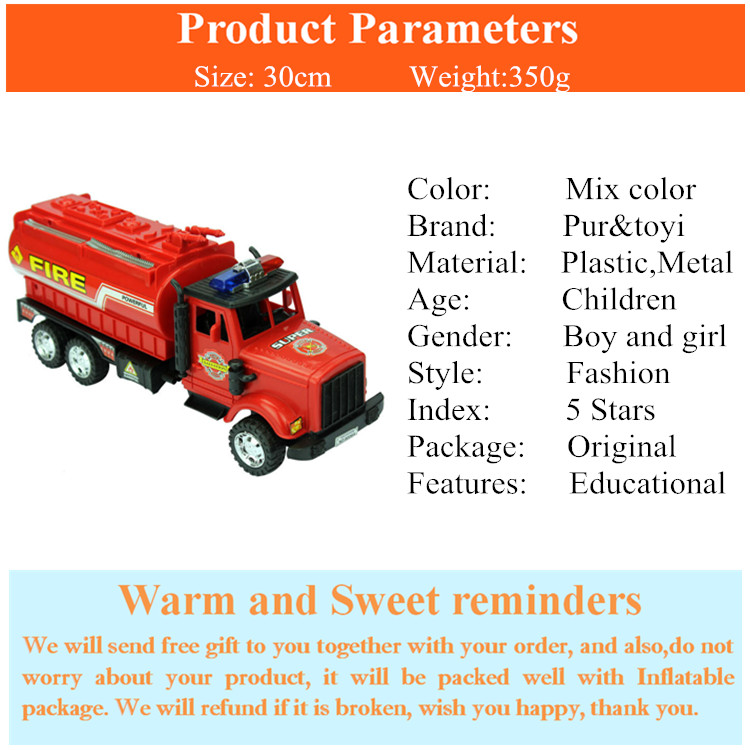 US $21 7  1PCS Inertia Fire Truck Toy 1 : 24 Model Craft Toys Car Styling  30 Cm Toy Cars Boys Gift Free Shipping PC0338-in Model Building Kits from