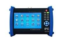 5 en 1 de 7 pulgadas cámara IP CCTV del monitor tester IP HD TVI CVI cámaras analógicas AHD prueba 12V2A cable scan revisar ip PTZ ONVIF POE
