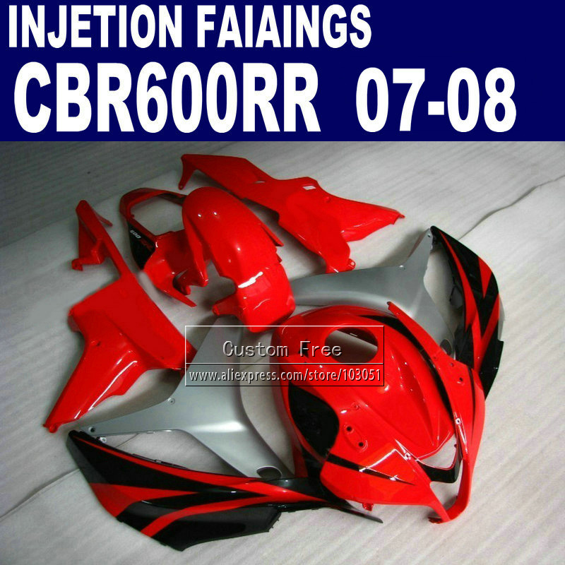 ABS Injection body fairings kit for Honda CBR 600 RR fairing set 2007 2008 CBR 600RR CBR600RR 07 08 red silver motorcycle part hot sales 2007 2008 cbr600 fairing for honda cbr600rr f5 cbr 600 cbr 600rr 07 08 cbr 600 repsol fairing kit injection molding