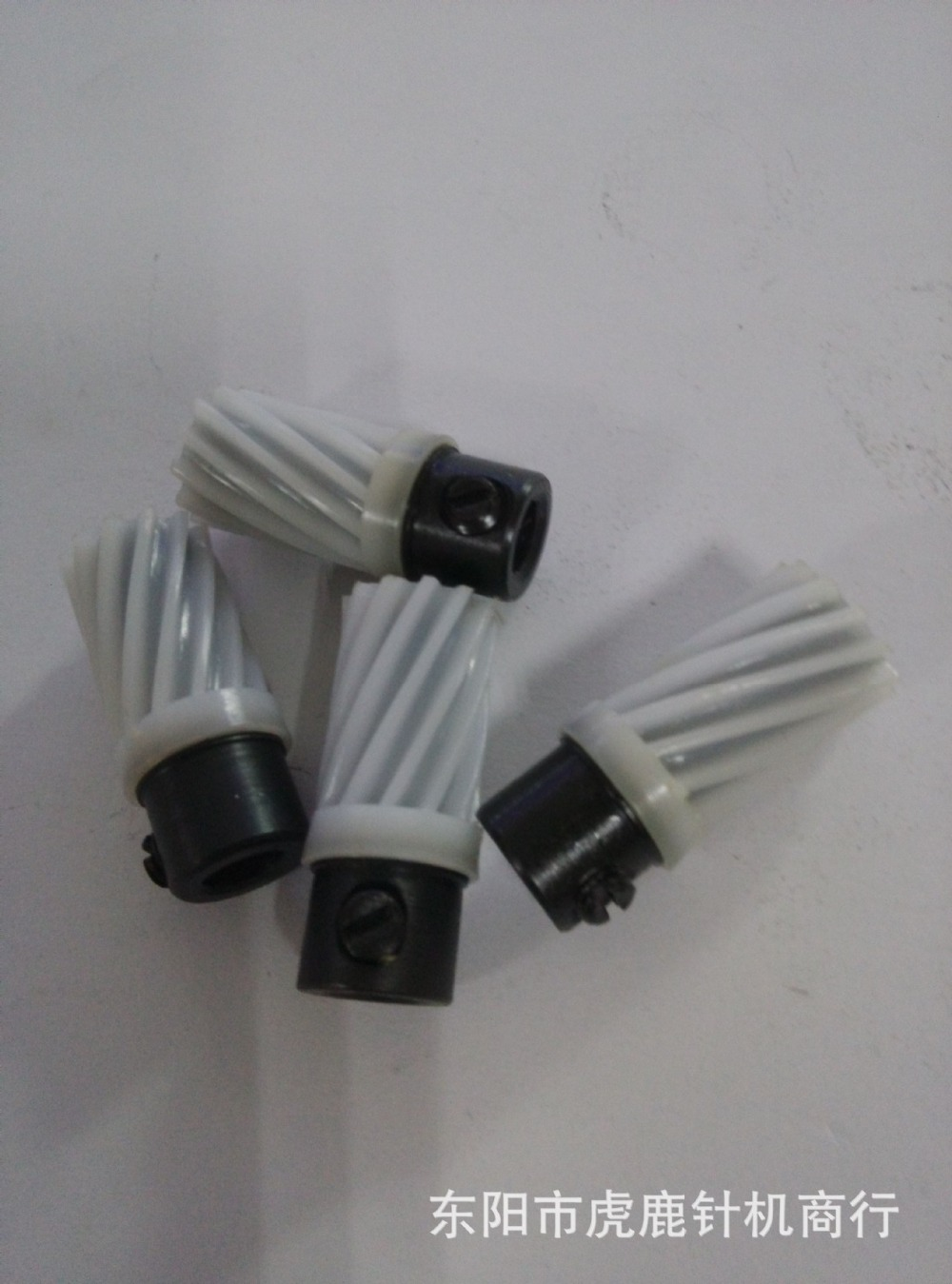 Sewing Machine Parts GEAR # 174488  Feed Dog Drive Shaft Set Singer 510 513 514 518 522 527 530