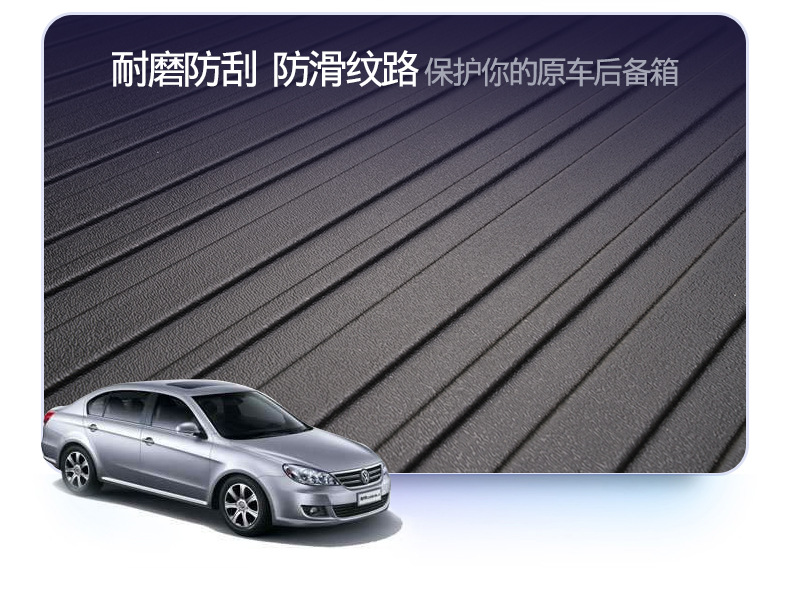 Myfmat custom car trunk mats car Cargo Liners pad for TOYOTA HIACE COASTER Sienna Cruiser Solara COASTER LEVIN LANDCRUISER safe
