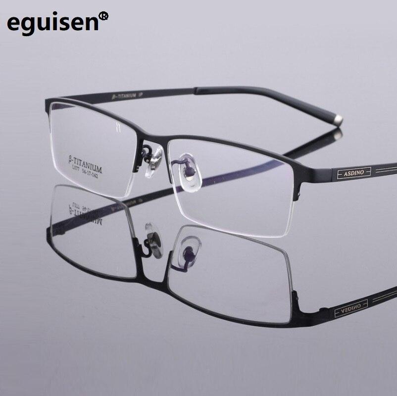 Width 142 Men Ultra Light B Titanium Half Rim Prescription Myopia Eyeglasses Frames Optical Goggle Glassses