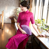 Chinese Traditional Clothing Lace Embroidery Cheongsam Dresses Short Sleeve Long Qipao Great for Prom Party M L XL XXL 3XL