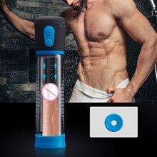 電動ペニスポンプ拡大ポンプ拡大自動真空吸引ペニス拡張おもちゃの運動男性のための