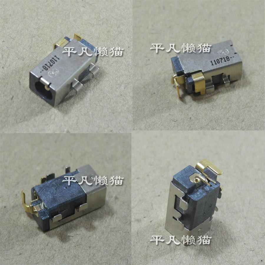 Detail Feedback Questions about NEW DC Jack Connector for