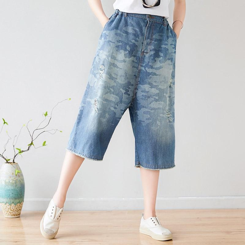 Camouflage Wide Leg Jeans Women Streetwear Baggy Straight Denim Trousers Boyfriend Drop Crotch Elastic Waist Cowboy Joggers