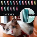 Candy Lover 3D Magnet Gel Soak Off UV Gel Polish Cat Eyes Nail Gel UV GeL Polish 84 Colors For Choose 8ml/pcs Varnish