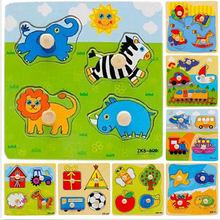 Cute Cartoon Gift Brain Teaser Animal Plants Jigsaw Board Kids Wooden Puzzle Intelligence Educational Baby Toys Random style(China)