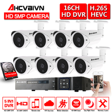 16CH 5MP 5-in-1 Digital Video Recorder +8*5.0MP AHD IR CCTV In/Outdoor Camera +8*60ft Cable Support for Security System Kit
