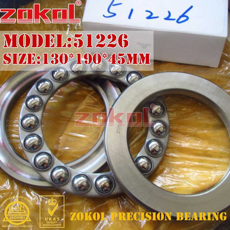 ZOKOL bearing 51226 Thrust Ball Bearing 8226 130*190*45mm zokol bearing 51238 thrust ball bearing 8238 190 270 62mm