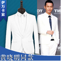 Free shipping New 2015 Fashion White leisure suit men suit fashion show stage Moderator Korean Slim blazer  S-3XL