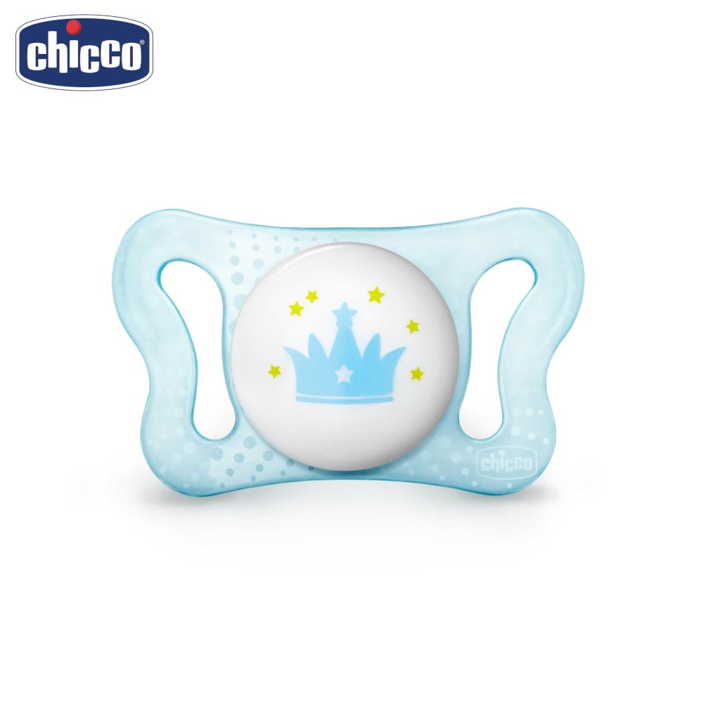 Nipple Chicco 90880 For boys and girls newborn Feeding Kids Baby bottle Soother Nipples dummy 2016 hot portable baby carrier re hold infant backpack kangaroo toddler sling mochila portabebe baby suspenders for newborn