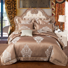 New Fashion Home textile Wedding Jacquard  silk Bedding set Luxury Satin Quilt/Duvet cover bedclothes set coffee