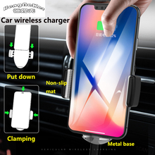Hengneker Mute Automatic Clamping induction Car wireless charger Double Holder with Wireless Reciever For iPhone Android Type-C