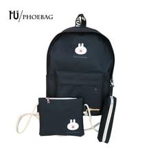 Hjphoebag модный бренд 3 шт. женщины рюкзак Искусственная кожа одноцветное школьные сумки для подростков дамы высокое качество PU Рюкзак XB-535