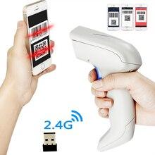 ZYXRZYL Handheld 2.4G Wireless 1D/2D/QR Barcode Scanner Bar Code Reade