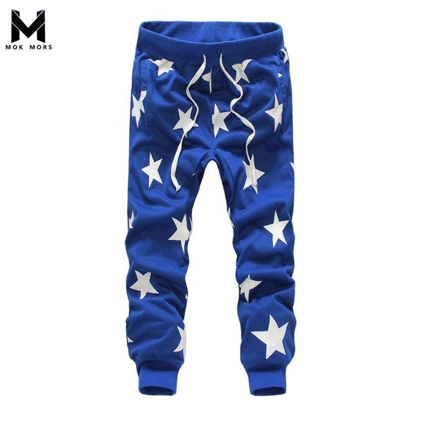 Men Harem Pants brand 2017 Casual Sagging pants Mens Trousers Drop Crotch Pant Men Joggers Feet pants hanging crotch
