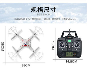 Drone with Camera HD HOT SALE X5C-1 RC 2.4G 4CH 6-Axis Quadcopter Video RC Helicopter Remote Control Toys VS x5 x5c f181 FSWB 4