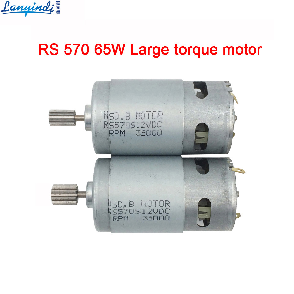 65W high torque 12v dc motor for children electric car,Faster and torque greater 570 motor,electric motorcycle high power engine high torque aluminum