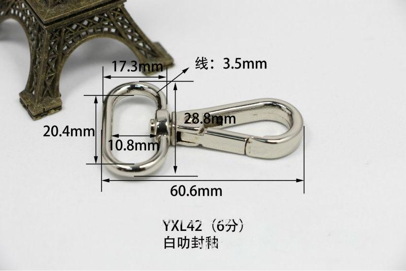 YXL42(2)